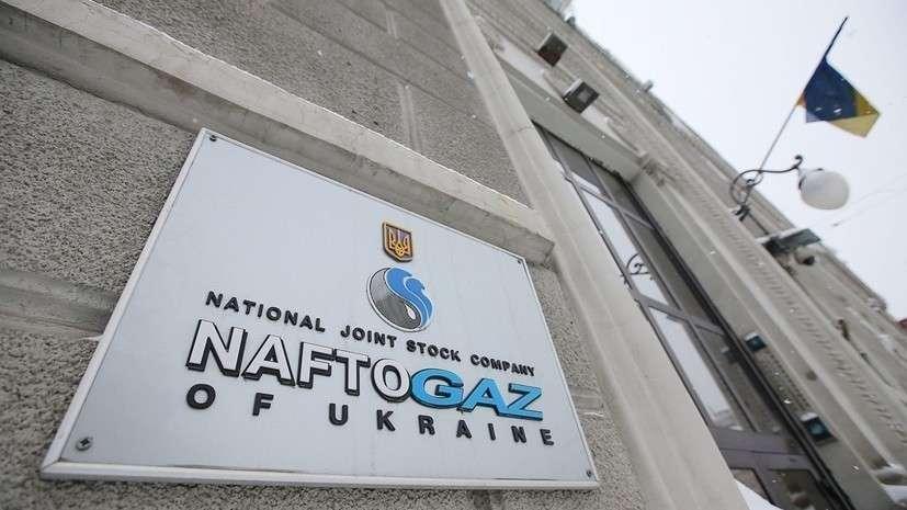 Россия отказалась признать не объективное решение Гаагского суда по иску «Нафтогаза»