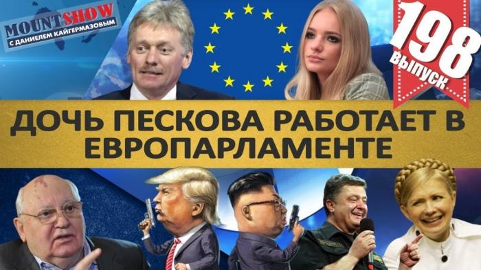 Тимошенко заявила, что Киев закупает российский газ и делает это по документам через Марс
