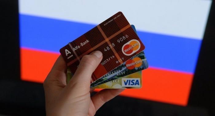 У Visa и MasterСard возникли проблемы в России на 33 миллиарда
