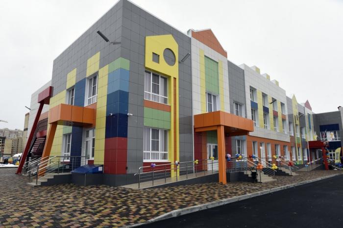 Ставраполь. Детский сад на300 мест открыт