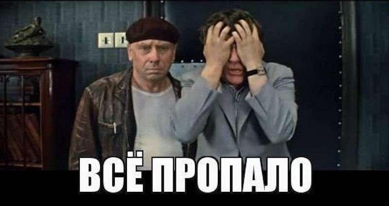 Что делать если в России вам так плохо. Обращение к нытикам