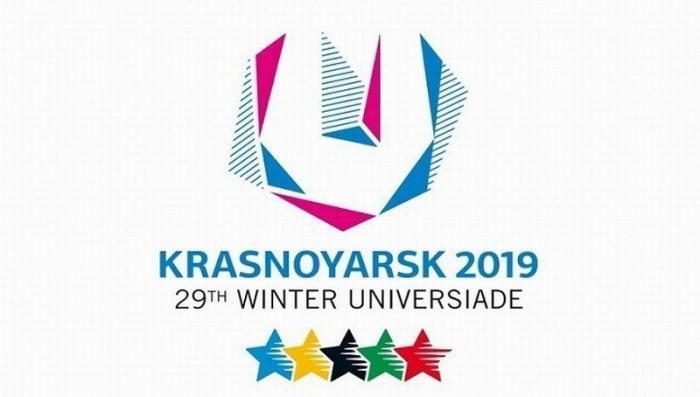 Открытие Всемирной Зимней Универсиады 2019 в Красноярске. Прямая трансляция