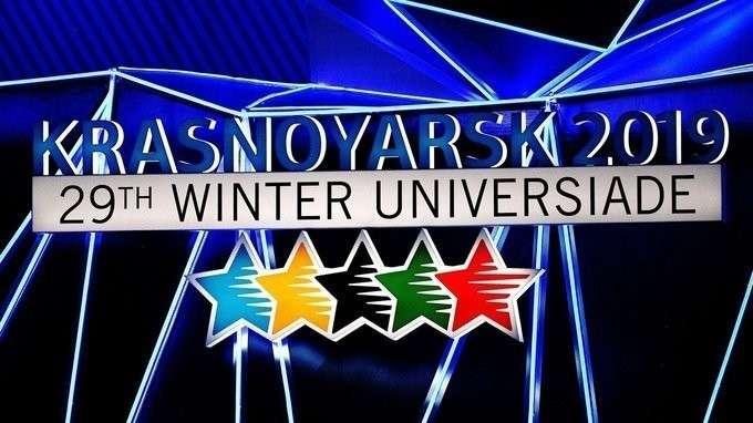 Владимир Путин принял участие в открытии XXIX Всемирной зимней универсиады в Красноярске