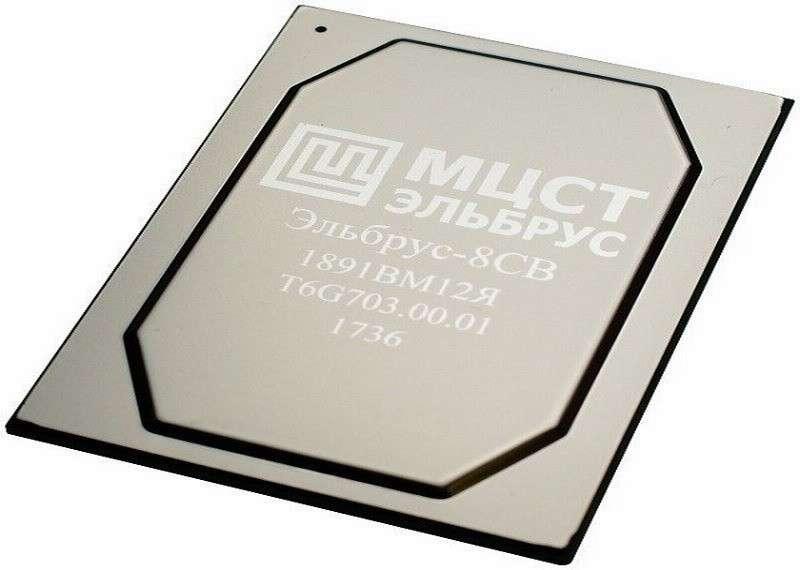 Компания МЦСТ создала новый высокопроизводительный процессор «Эльбрус-8СВ»