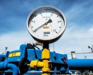Россия запретит реэкспорт газа на Украину