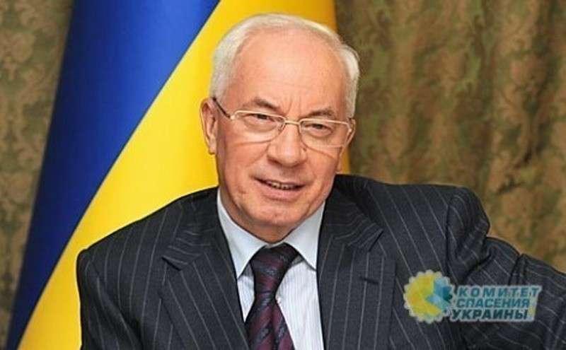Азаров: Возможно ли развитие Украины, как самостоятельного государства?