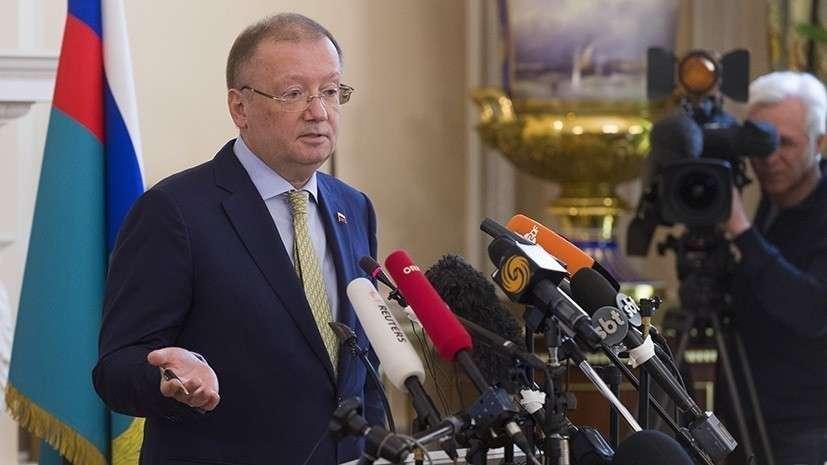 Россия ответила на «расследование» британских СМИ о Яковенко: хорошо срежиссировано по времени