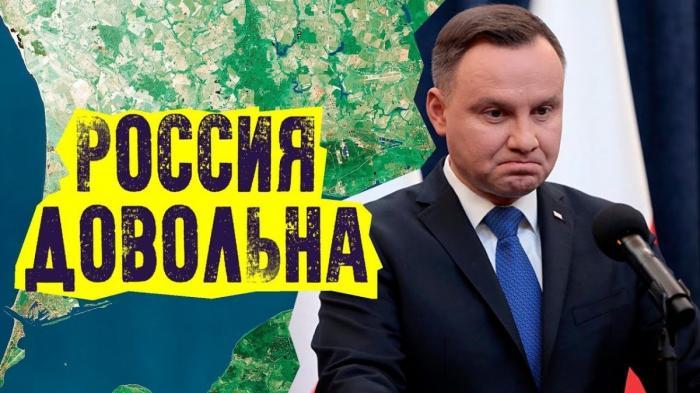 ЕС больно ударил Польшу по рукам, запретив строительство канала через Балтийскую косу