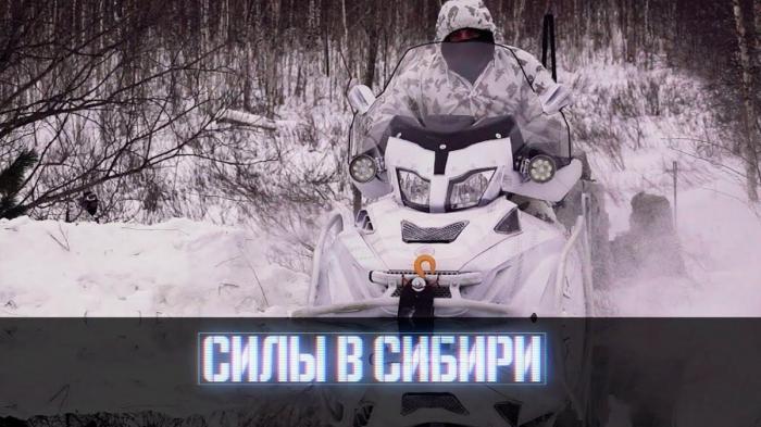 ССО России – работа в Сибири и Арктике. Военная приёмка