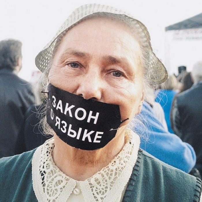 Тотальной украинизация проводится на законодательном уровне