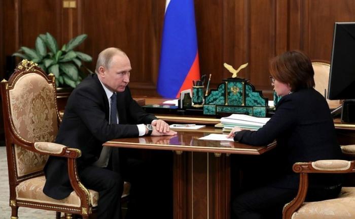 Встреча с Владимира Путина с Председателем Центрального банка Эльвирой Набиуллиной