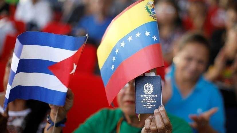 Болтон пригрозил Кубе санкциями за поддержку Венесуэлы