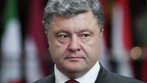 Самозванец Порошенко подписал закон об особом статусе районов Донбасса