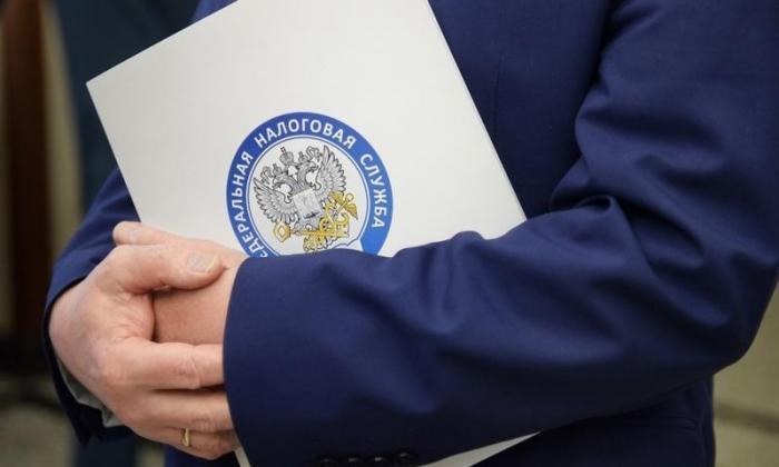 Налоговая инспекция РФ нашла счета россиян в 58 странах