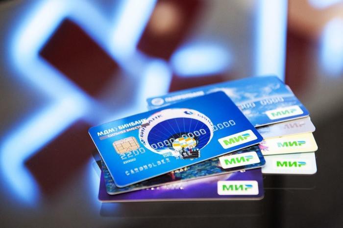 Уроссийской платёжной системы «Мир» появился новый сервис
