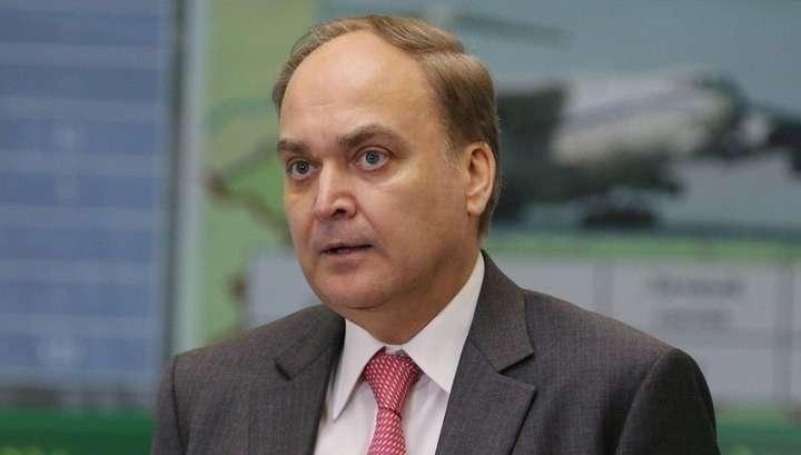 Хакеры из США атаковали Россию – заявил посол России в США Анатолий Антонов
