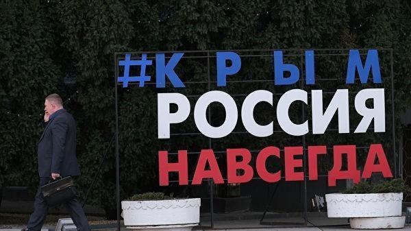 Google признал: Крым – это Россия