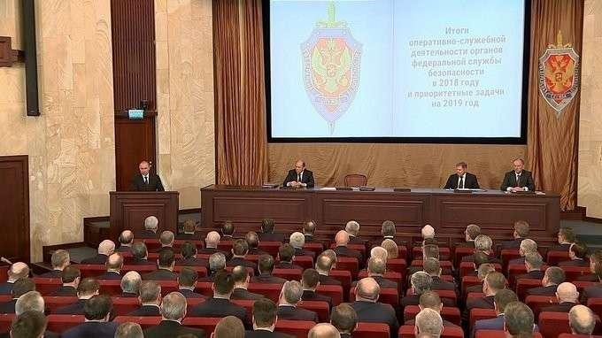 Заседание коллегии Федеральной службы безопасности