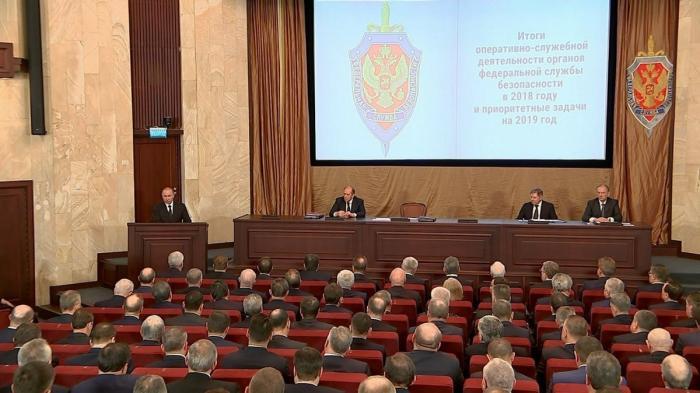 Владимир Путин принял участие в заседании коллегии ФСБ