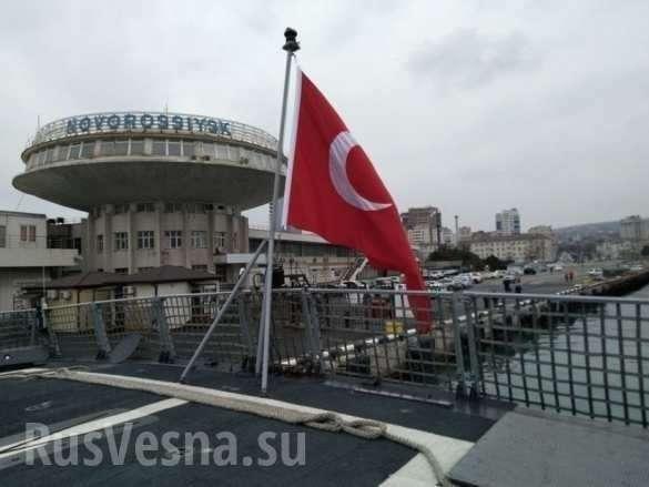 В порт Новороссийска зашли корабли ВМС Турции | Русская весна