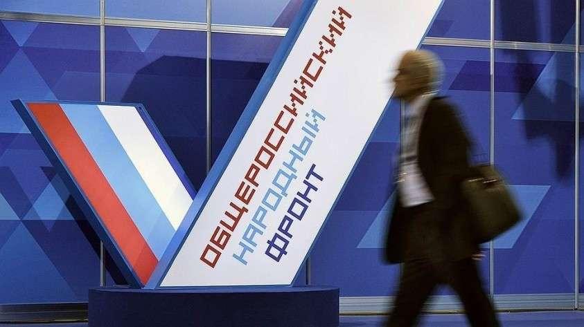 Определились текущие задачи Общероссийского народного фронта