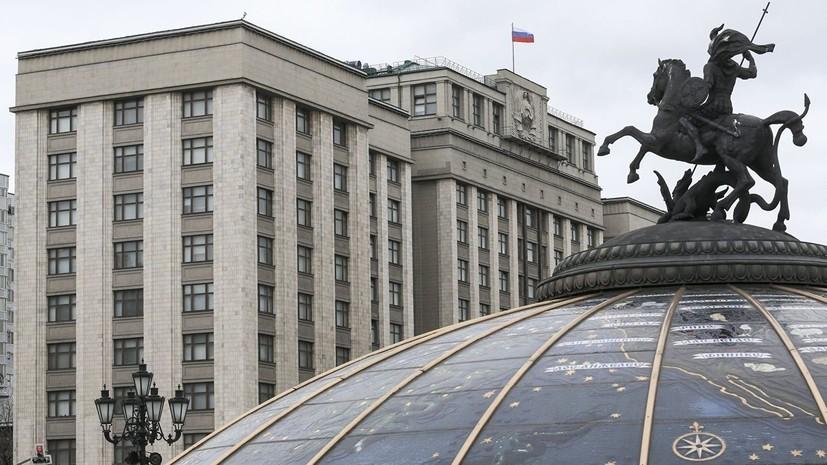 Закон о борьбе с фейковыми новостями, приняла Госдума России