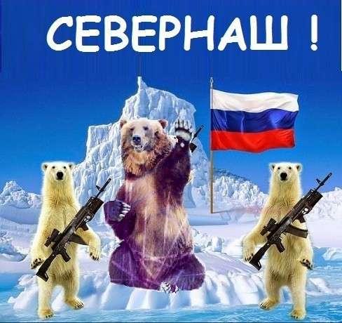 Россия заявила: без лоцмана – топим корабли