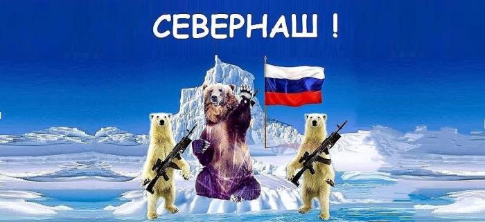 Россия по Арктике: без лоцмана – топим чужие корабли