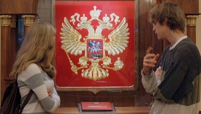 В России принят закон о запрете информации, оскорбляющей государство и общество