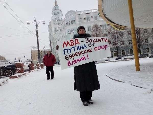 Жители Перми пикетируют оборотней в погонах – пособников еврейских экстремистов