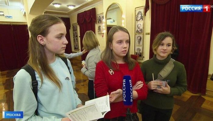Школьники Москвы смогут бесплатно ходить в театр
