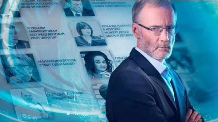 Российские чиновники ведут себя как базарные бабы. Сергей Михеев
