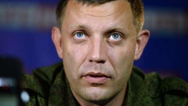 ДНР настаивает на независимости и не признает