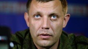 """ДНР настаивает на независимости и не признает """"особый статус Донбасса"""""""