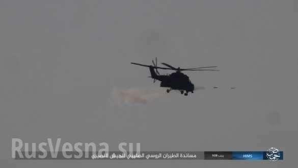 Ми-24 «Крокодил», наводит ужас на боевиков от Афгана до Сирии | Русская весна