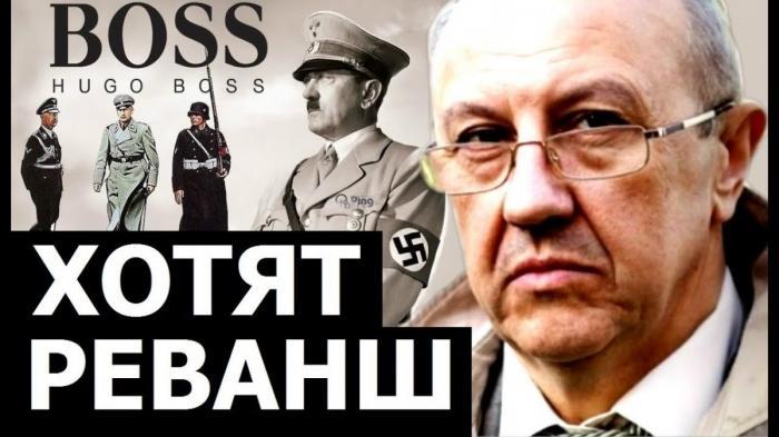 Враг не остановится пока полностью не сотрёт Россию из истории