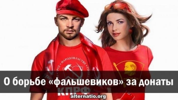 Почему западные капиталисты активно поддерживают российских «коммунистов»