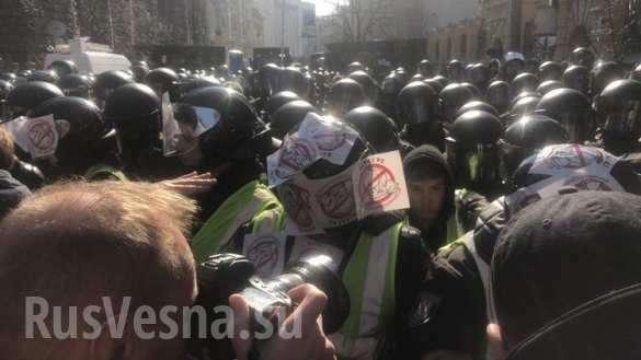 Нацисты Авакова начинают охоту за Порошенко (ФОТО, ВИДЕО) | Русская весна