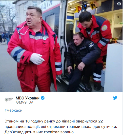 В Киеве орлы Авакова отбиваются от птенцов Авакова