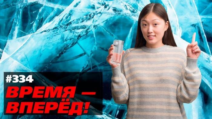 Китайский завод по розливу питьевой воды на Байкале: выводим байкальский хайп на чистую воду