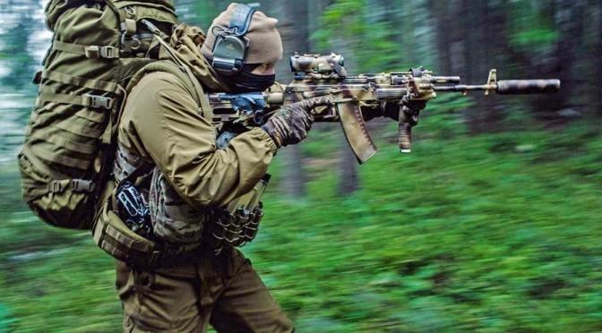 Для Российской армии создаётся новый автомат