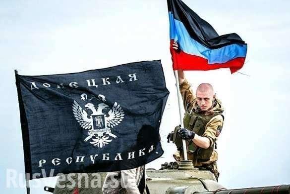 Донбасс: жирная точка в вопросе суверенитета | Русская весна
