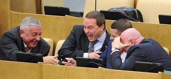 На дне российской Думы обитают монстры