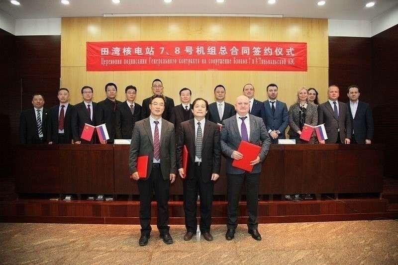 Россия и Китай подписали контракты по сооружению атомных станций «Тяньвань» и «Сюйдапу»