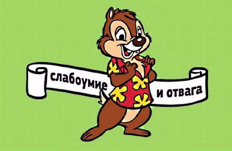 Американское посольство в Москве показало своё слабоумие и отвагу