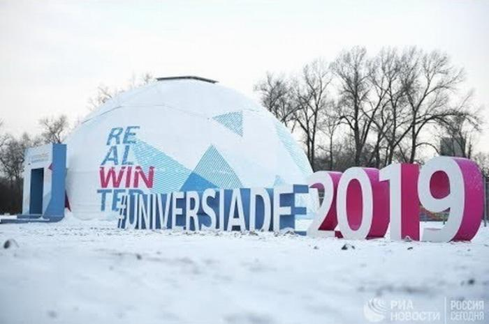 Церемония закрытия Зимней Универсиады в Красноярске. Прямая трансляция