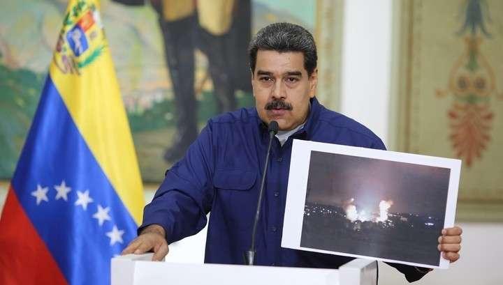 Венесуэла попросит у России помощи в расследовании диверсии на ГЭС
