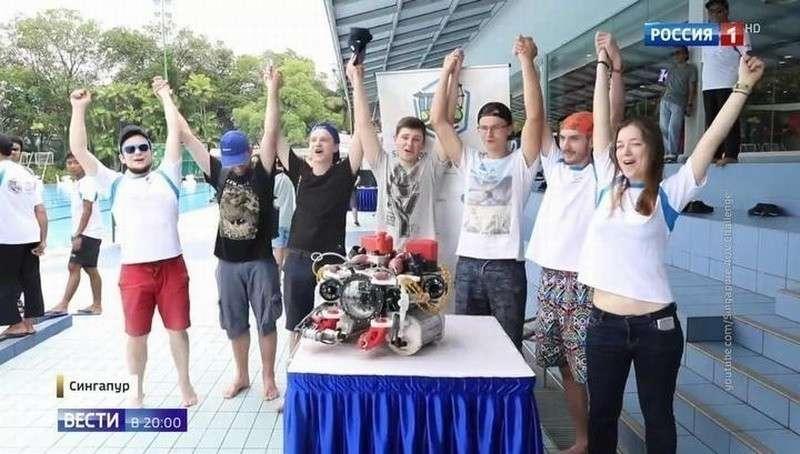 Российские студенты стали лучшими по подводной робототехнике на чемпионате Азии в Сингапуре