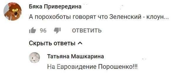 На Украине пьяный «гопак» Порошенко шокировал избирателей | Русская весна