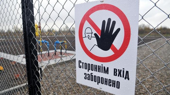Украина без газа России – резкое сокращение транзита